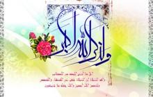تصویر قرآنی / و لذکر الله اکبر /(ارسال شده توسط کاربران)