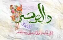 تصویر قرآنی /  والعصر /(ارسال شده توسط کاربران)