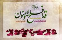 پوستر قرآنی / قد افلح المومنون / (ارسال شده توسط کاربران)