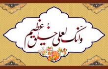 پوستر قرآنی /  (ارسال شده توسط کاربران)
