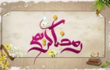 بنر و تصویر زمینه ماه مبارک رمضان (به همراه psd)