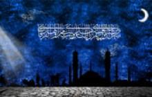 تصویر / شهر رمضان