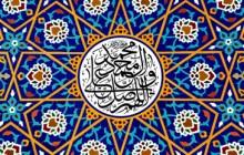 تصویر مذهبی / ذکر صلوات / پنج تن آل عبا(به همراه فایل لایه باز psd)