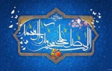 پوستر صلوات / میلاد پیامبر اکرم (ص) / هفته وحدت(به همراه فایل لایه باز psd)