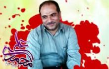 پوستر شهید مسعود علی محمدی (فایل لایه باز psd اضافه شد)