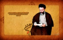تصویر با موضوع شهید بهشتی و شهدای هفتم تیر