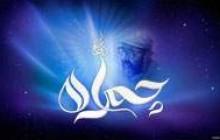 مستند سردار عشق / شهید چمران