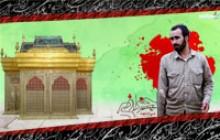 تصویر گرافیکی از شهید خرازی (به همراه فایل لایه باز psd)