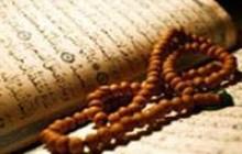 گناه شناسي (عوامل بازدارنده گناه) - 5