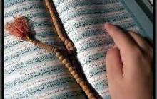 ايمان به خدا مبناي تربيت اسلامي