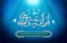 تصویر مذهبی / یا نور المستوحشین فی الظلم(به همراه فایل لایه باز psd)