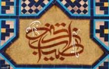 تصویر مذهبی / یا طبیب من لا طبیب له(به همراه فایل لایه باز psd)
