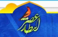 فراخوان چهارمین جشنواره مردمی رسول آفتاب