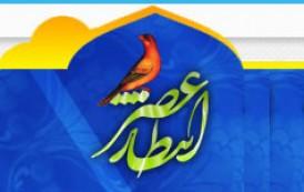 فایل لایه باز تصویر السلام علی محمد المصطفی
