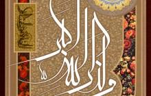 تصویر قرآنی/واقم الصلاه ان الصلاه تنهی عن الفحشاء و المنکر و لذکر الله اکبر+psd