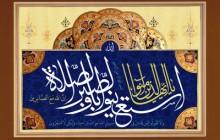 تصویر قرآنی / یا ایها الذین آمنوا استعینوا بالصبر و الصلاه(به همراه فایل psd)