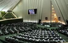 آیا ۲۴ مرداد مجلسی ها تکمیل کننده حماسه ۲۴ خرداد ملت بود؟؟