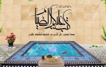تصویر مذهبی/یاایهاالذین آمنوا کتب علیکم الصیام
