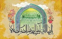 تصویر قرآنی / نماز / یا ایها الذین آمنوا استعینوا بالصبر و الصلاه+psd