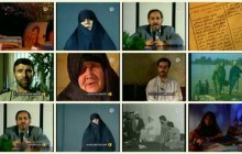فیلم مستند چند خط رشادت / نگاهی به زندگی شهید محمد بروجردی