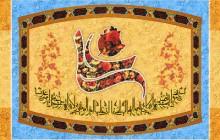 عید غدیر / ان علیا امیرالمؤمنین بولایه الله عزوجل عقدها فوق عرشه+psd
