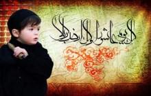 حاج محمدرضا طاهری / دانلود مداحی محرم ۱۳۸۴