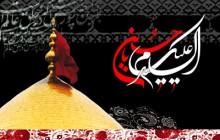 تصویر محرم / السلام علیک یا حسین / به همراه فایل لایه باز (psd)