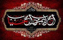 پوستر محرم / احب الله من احب حسینا / به همراه فایل لایه باز (psd)