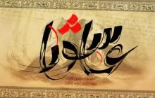 دو تصویر مخصوص ماه محرم / عاشورای حسینی / به همراه فایل لایه باز (psd)