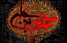 پوستر محرم / السلام علیک یا حسین بن علی / به همراه فایل لایه باز (psd)