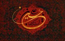 پوستر محرم / شهادت امام حسین (ع) / به همراه فایل لایه باز (psd)