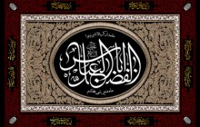 تاسوعا / شهادت حضرت اباالفضل العباس (ع) / به همراه فایل لایه باز (psd)