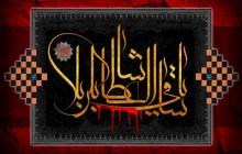 پوستر محرم / شهادت حضرت عباس (ع) / یا ساقی العطاشا بکربلا / به همراه psd