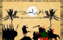 پوستر محرم / شهادت حضرت علی اکبر (ع) / ارسال شده توسط کاربران