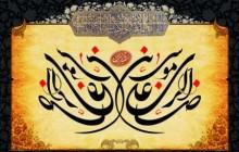 تصویر مذهبی / شهادت امام رضا (ع) / یا علی بن موسی الرضا / به همراه psd
