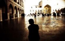 تصویر شهادت امام رضا (ع) / ارسال شده توسط کاربران