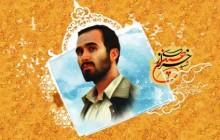پوستر شهید حاج حسین خرازی / به همراه فایل لایه باز (psd)