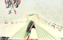 پوستر مذهبی / ۲۲ بهمن - دهه فجر/(ارسال شده توسط کاربران)