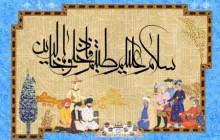 پوستر هفت سین قرآنی / هفت سلام قرآن کریم / به همراه فایل لایه باز (psd)