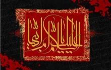 پوستر شهادت حضرت زهرا (س) / السلام علیک یا ام ابیها / به همراه فایل لایه باز (psd)