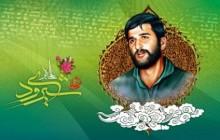پوستر شهید علی اکبر شیرودی / به همراه فایل لایه باز (psd)