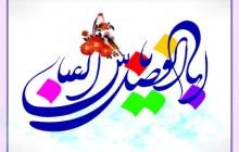 تصویر مذهبی / ولادت حضرت عباس (ع) / ( ارسال شده توسط کاربران )