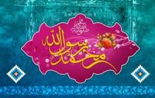 پوستر مذهبی / مبعث - حضرت محمد (ص) / ( ارسال شده توسط کاربران )