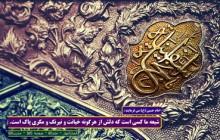 تصویر مذهبی / ولادت امام حسین (ع) / ( ارسال شده توسط کاربران )