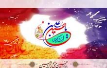 پوستر مذهبی / ولادت امام حسین (ع) / ( ارسال شده توسط کاربران )