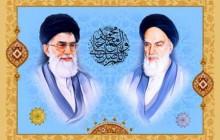 پاسخ امام خمینی به سؤال آیتالله خامنهای