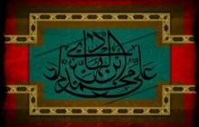 پوستر شهادت امام هادی (ع)