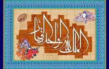 تصویر قرآنی / الملک لله الواحد القهار / به همراه فایل لایه باز (psd)