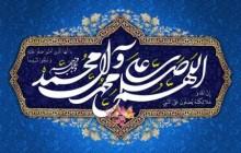 تصویر مذهبی / ذکر صلوات / مبعث حضرت محمد (ص) / به همراه فایل لایه باز (psd)