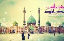 تصویر مذهبی / ولادت امام زمان عج/ جمکران / دعای فرج / (ارسال شده توسط کاربران)